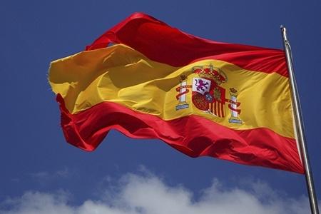 Instituição espanhola oferece 648 bolsas de estudos